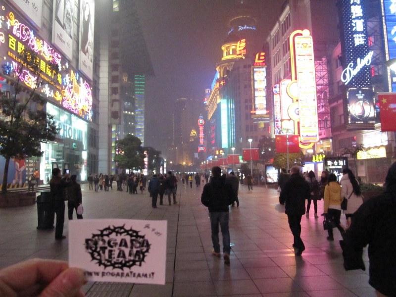 Shanghai - People's Square